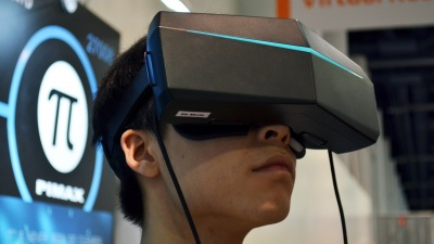 Pimax 8K - Virtual Reality and Augmented Reality Wiki - VR AR & XR Wiki